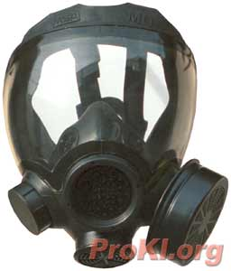 MSA Advantage 1000 gas masks
