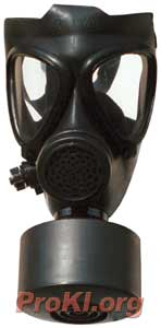 Surplus Israeli M-15 Gas Masks